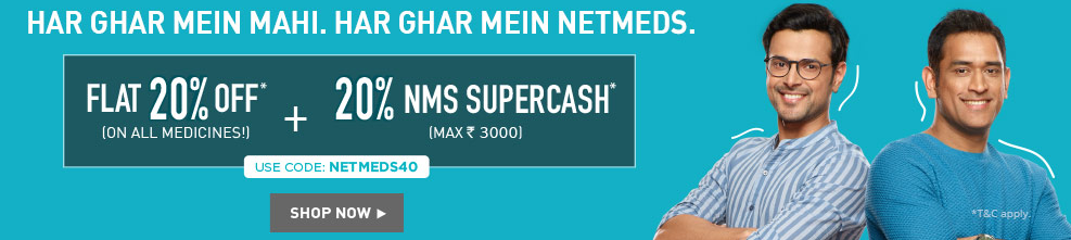 netmeds-20%off-offer