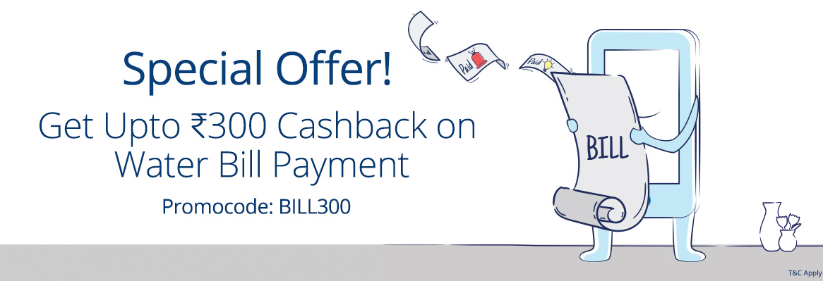 paytm-promo-code-for-wateer-bill-payment