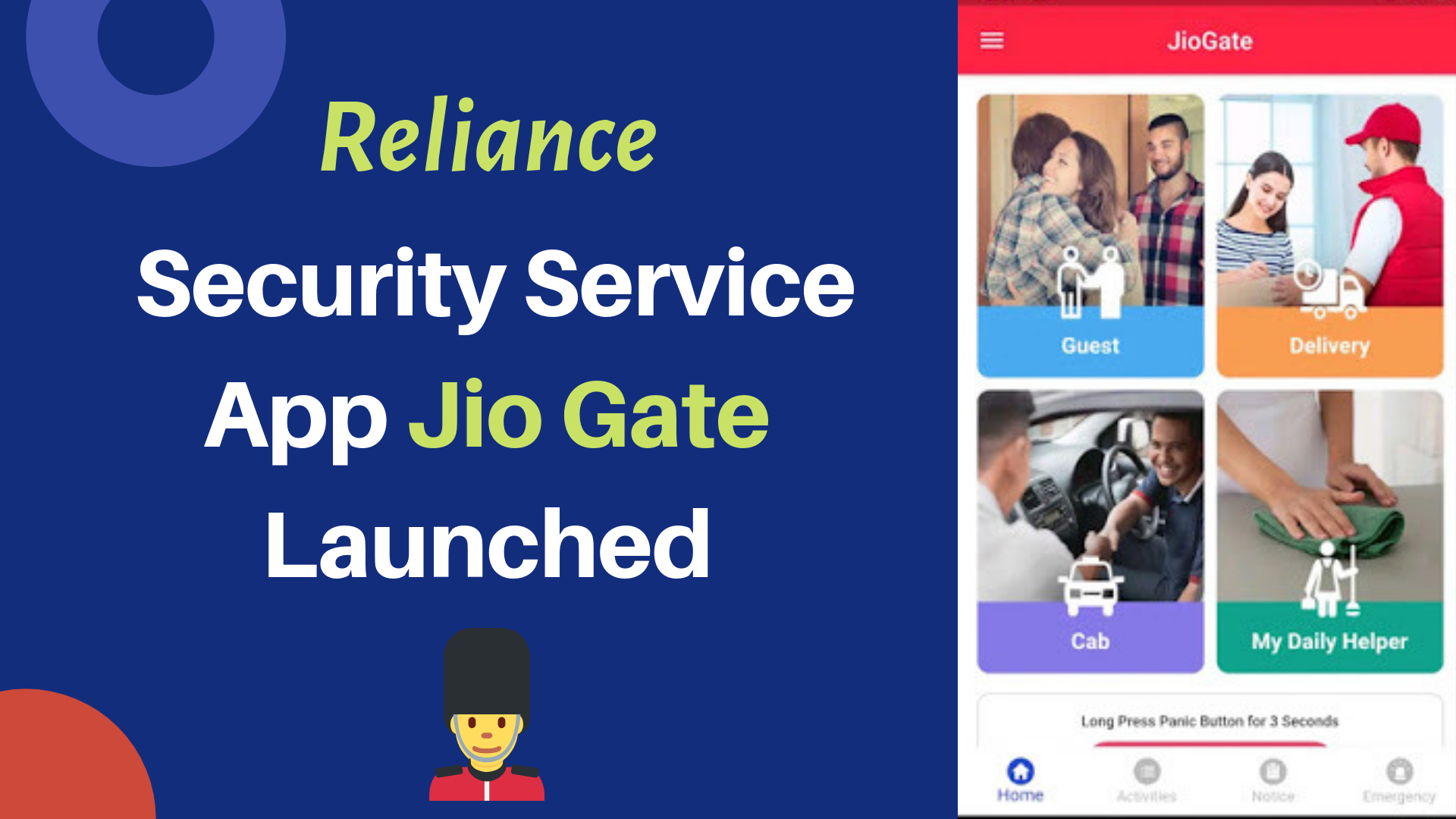 jio-gate-app-launched
