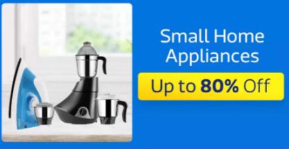 flipkart-discount-on-small-appliances