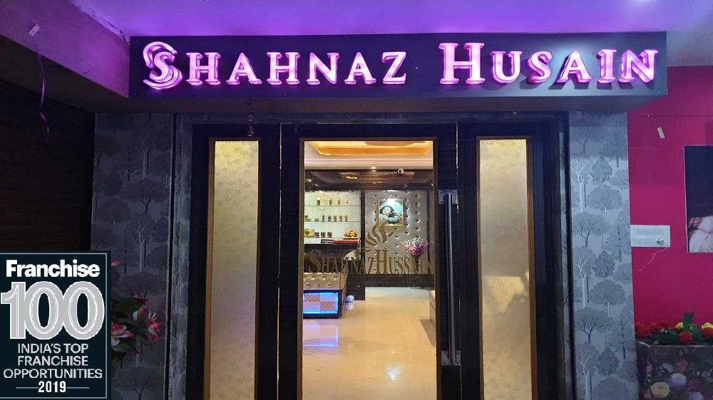 shahnaz Husain Salon