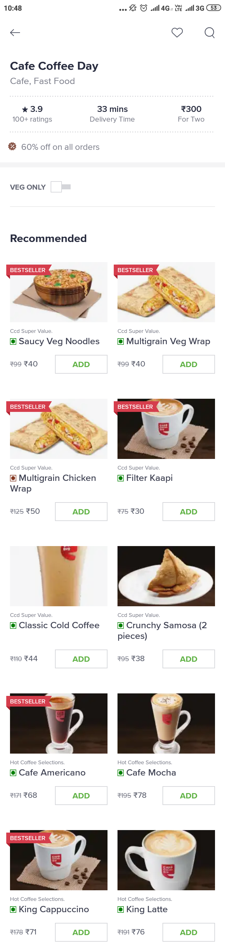Screenshot-Swiggy-CCD-offer