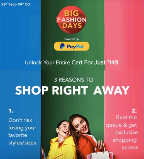 myntra-unlock-your-cart