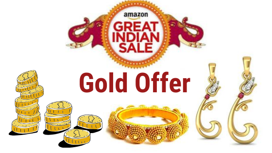 amazon-gold-offer