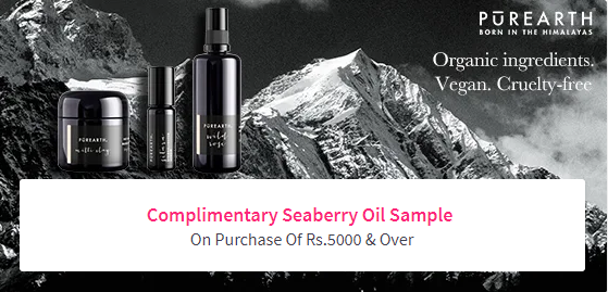 nykaa-complementry-sample