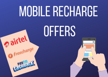 Mobile recharge offers 2020: Get Up to 100% Off