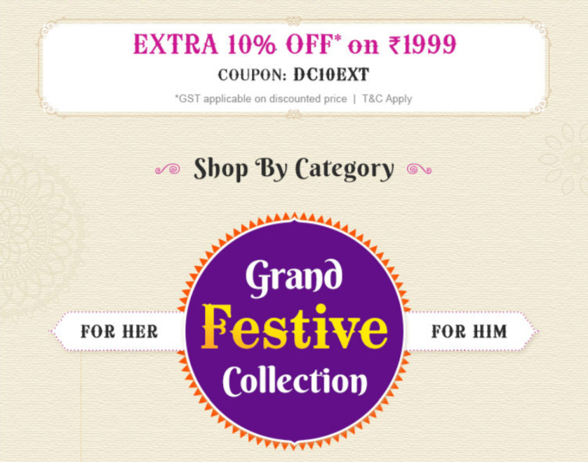 firstcry-grand-festive-collection
