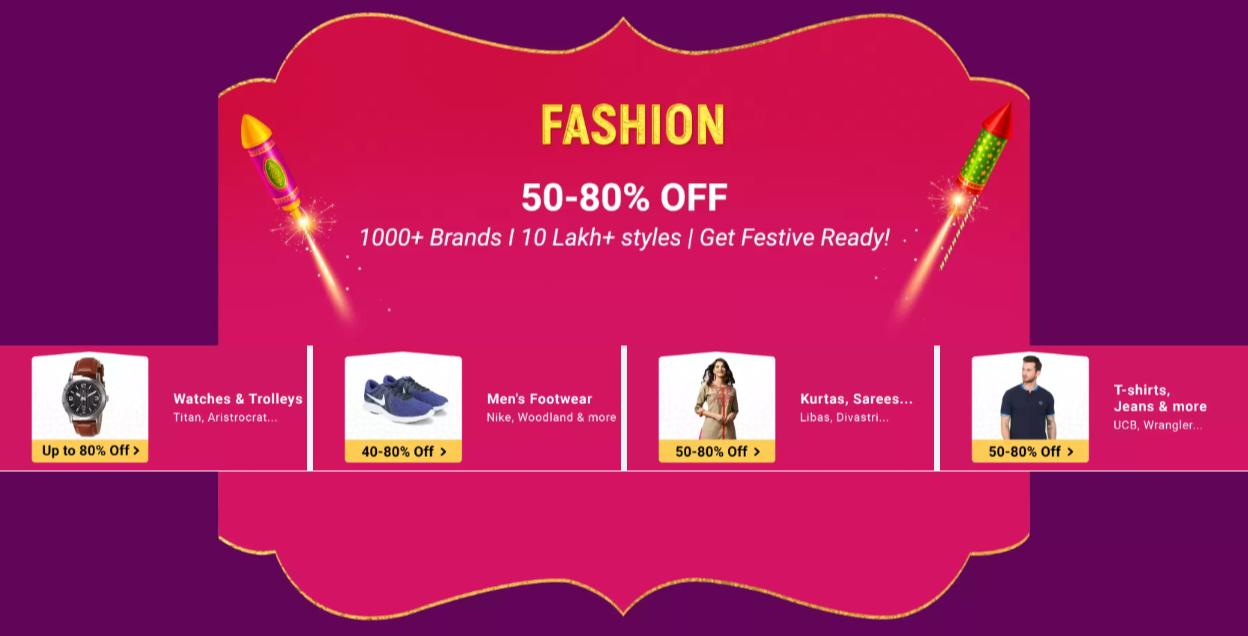 flipkart-offer-on-fashion
