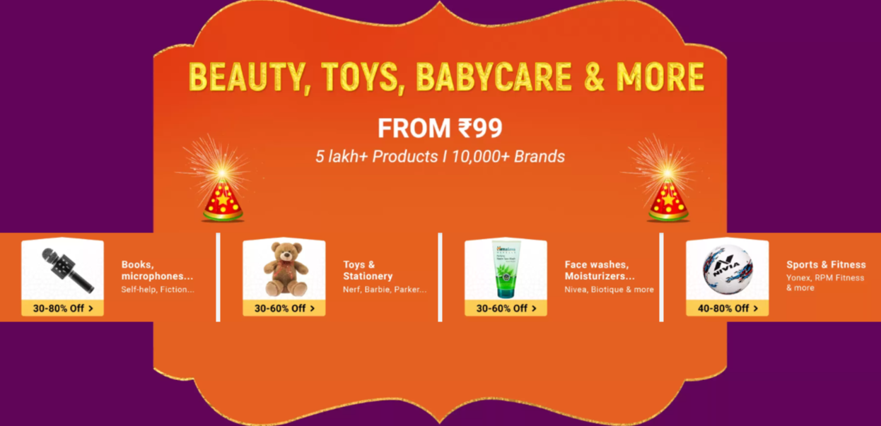 flipkart-offer-on-beauty-toy-and-more