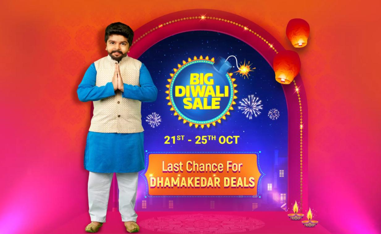 flipkart-diwali-upcoming-sale