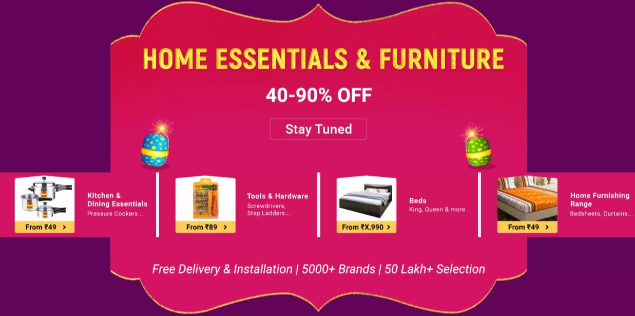 flipkart-offer-on-home-essentials