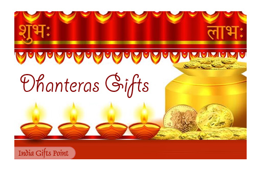 dhanteras-gift-offers