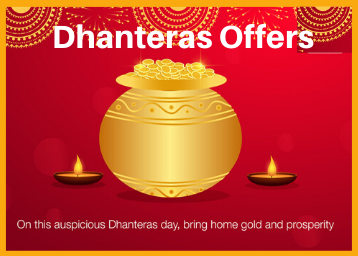 dhanteras-gold-offers