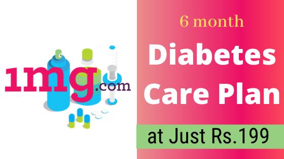 1 mg Diabetes Care Plan