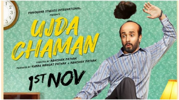ujda-chaman-movie-review