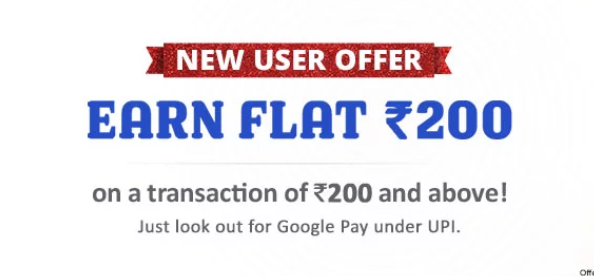 bookmyshow-google-pay-offer