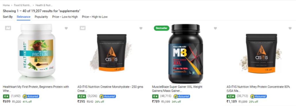 flipkart-supplements