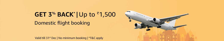 amazon-flight-offer
