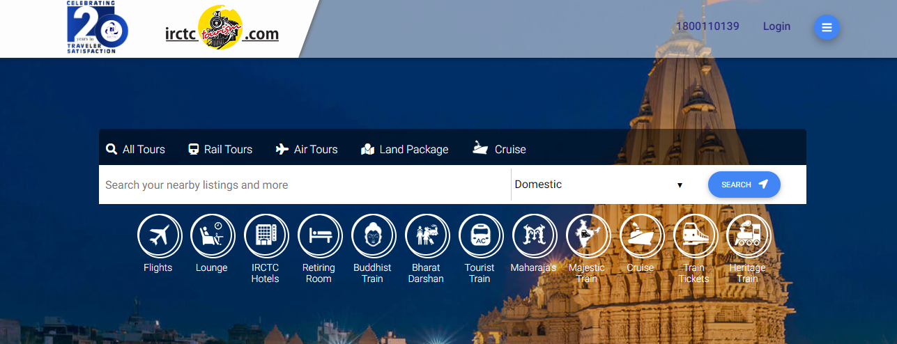 irctc-tour-packages