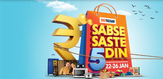 Big Bazaar Sabse Saste 5 Din Sale 2020 Best Offers Of Big Bazaar