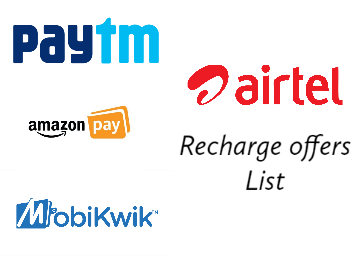 Airtel Recharge offers List