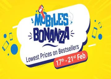 Flipkart Mobile Bonanza Sale -Lowest Price on Best Seller [17- 21 Feb]
