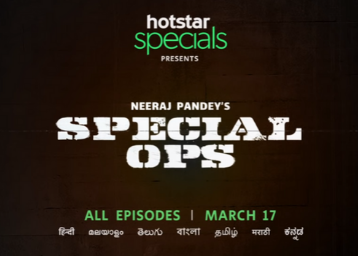 How To Watch 'Special Ops' Web Series For Free?