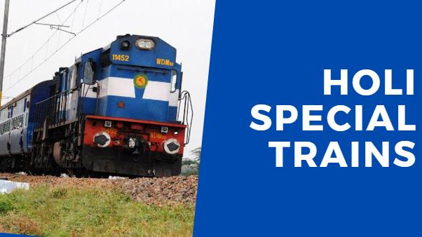 holi-special-trains
