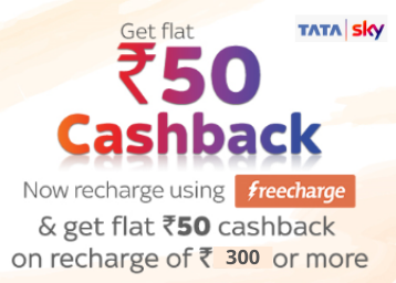 Tata Sky Offer On Freecharge: Flat Rs. 50 Cashback On Recharge Of Rs. 300