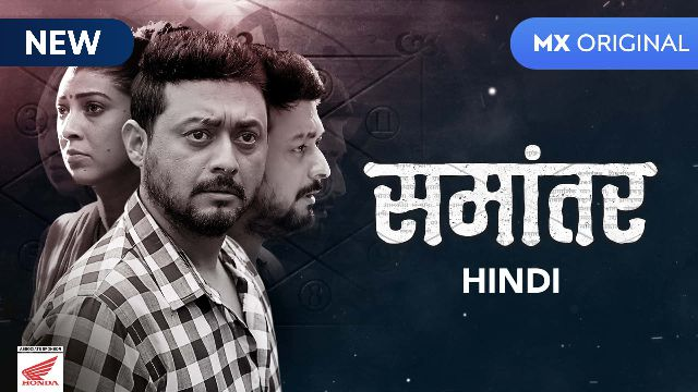 Watch the latest web series Samantar for free on Mx Player