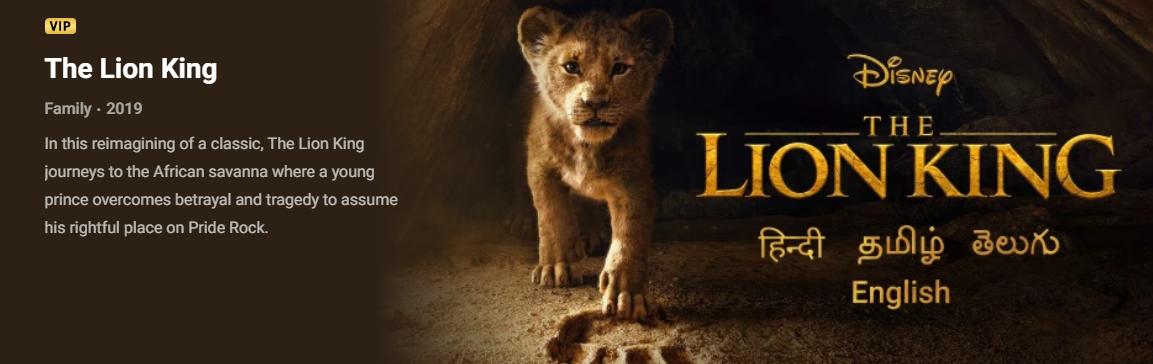watch the live king full movie online on Disney+ Hotstar.