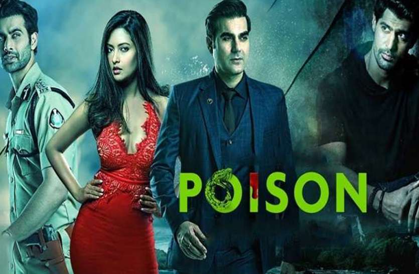 watch poison web series all episodes for free
