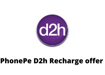 Phonepe D2h recharge offer. Get flat Rs. 75 cashback on your recharge