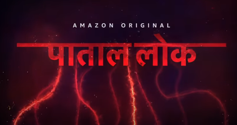 How To Watch Paatal Lok Web Series For Free?