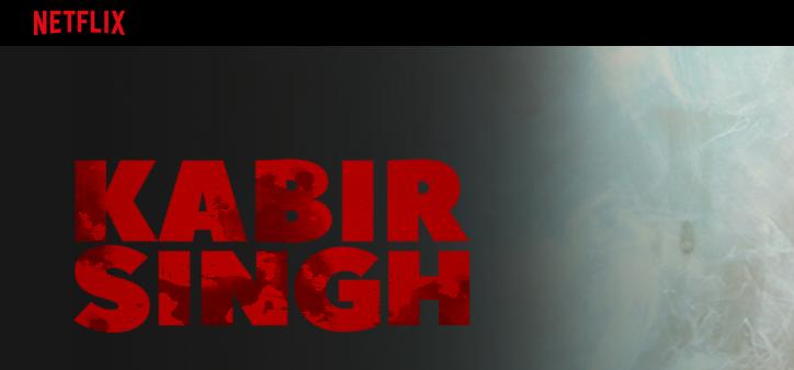 kabir-singh-full-movie
