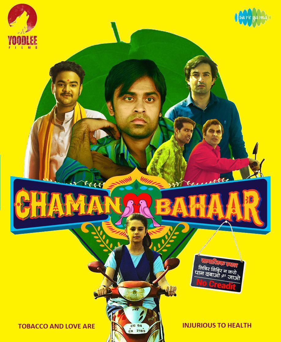 Chaman Bahaar Netflix