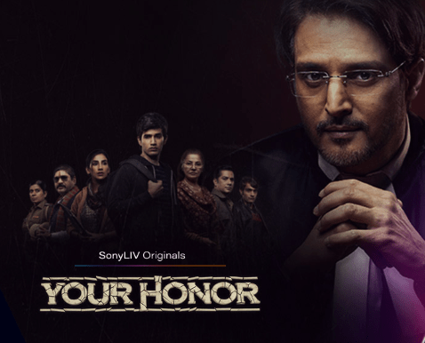 your-honor-web-series