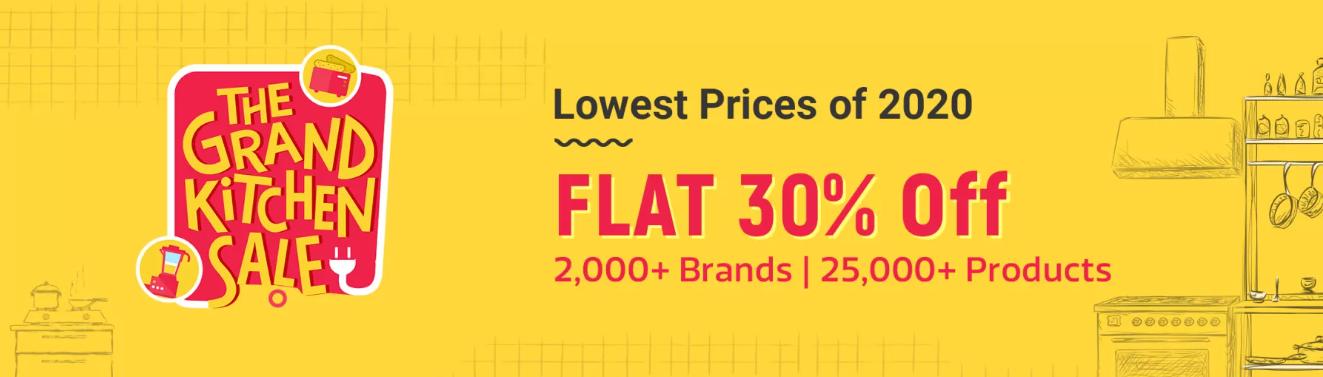 flipkart-sale-july-2020