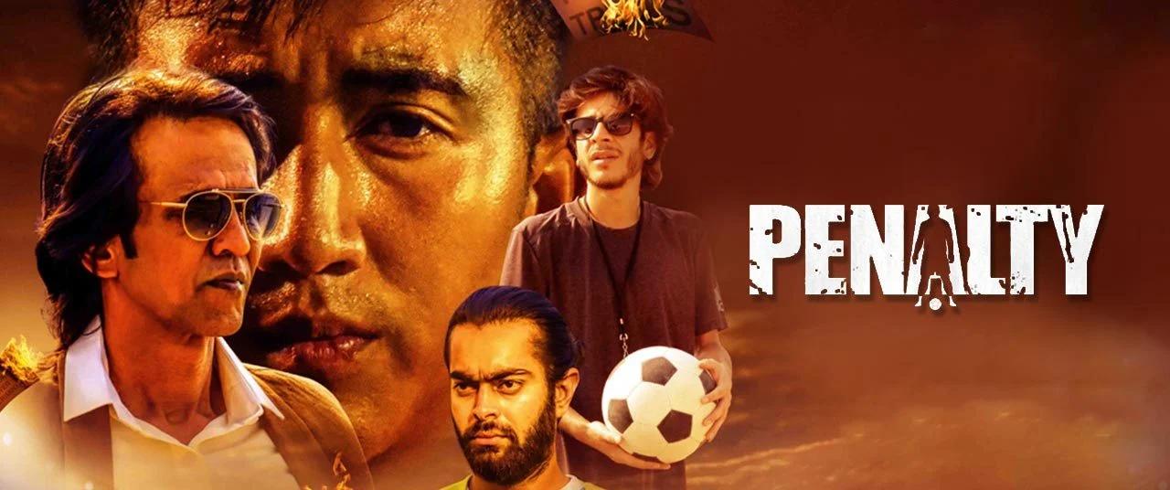Penalty Movie