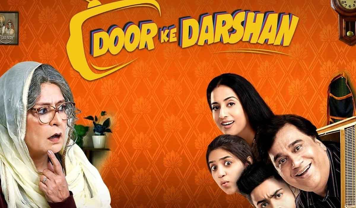 door ke darshan movie download