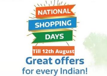 Flipkart National Shopping Days Sale 2020 - Upto 80% OFF + 10% Extra Discount