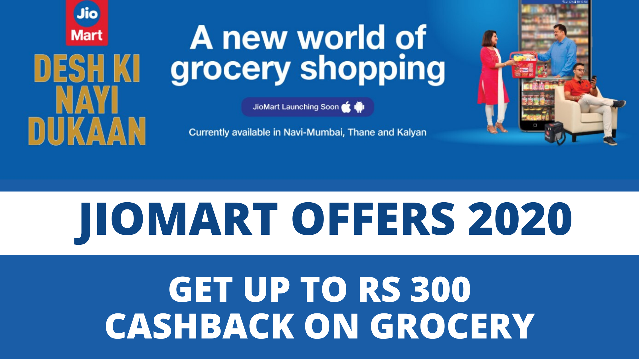JioMart Offers 2020 - Get upto Rs 300 Cashback on Grocery