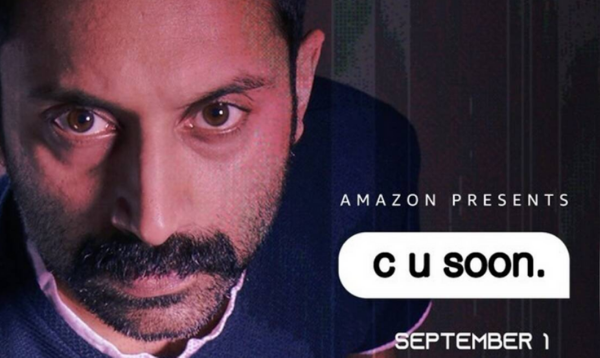 How To Watch C U Soon Movie For Free?