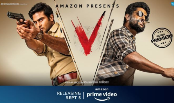 How To Watch 'V' Movie For Free?