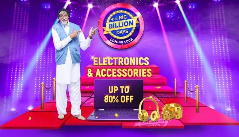 Flipkart Big Billion Electronics Sale 2020