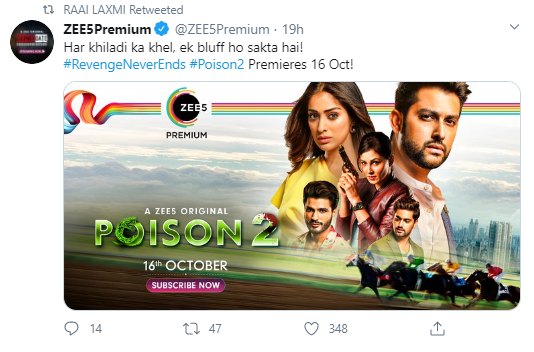 Poison 2 Release Date