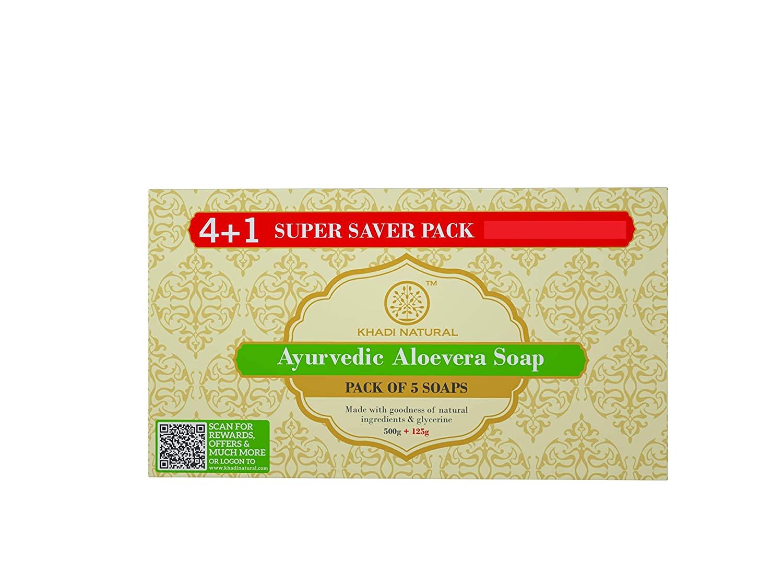 khadi ayurvedic soap