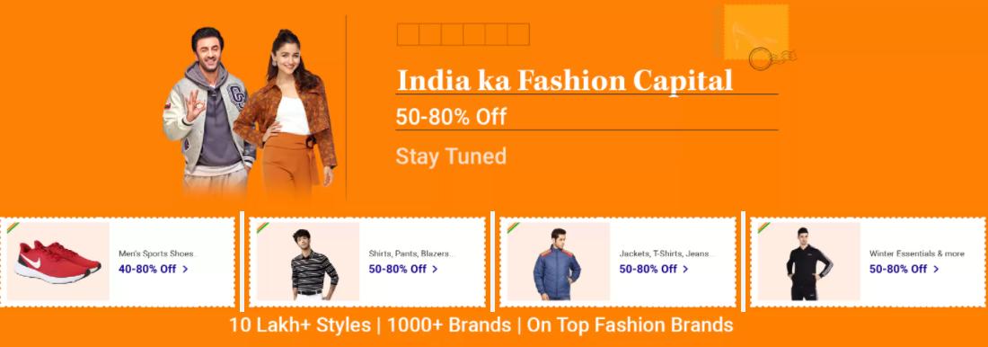 Flipkart Republic Day Sale On Fashion