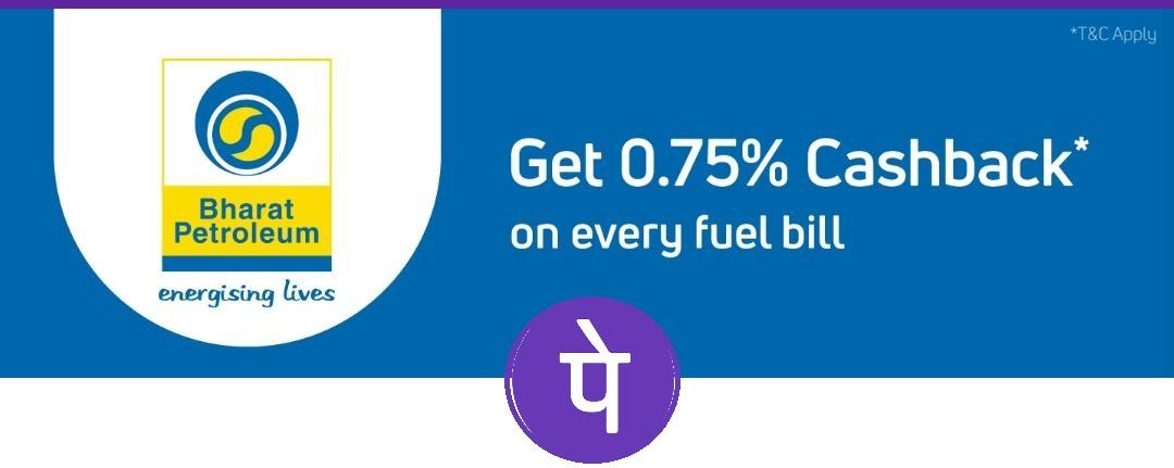 PhonePe Petrol Offer: Get upto Rs. 150 Cashback