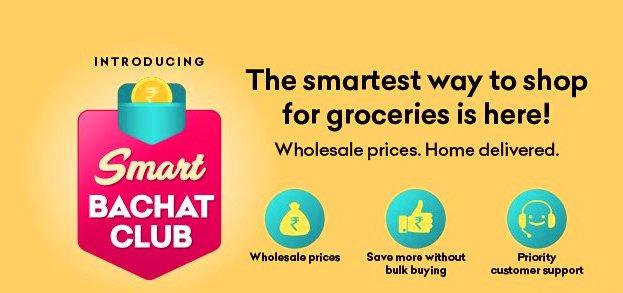 Grofers Smart Bachat Club